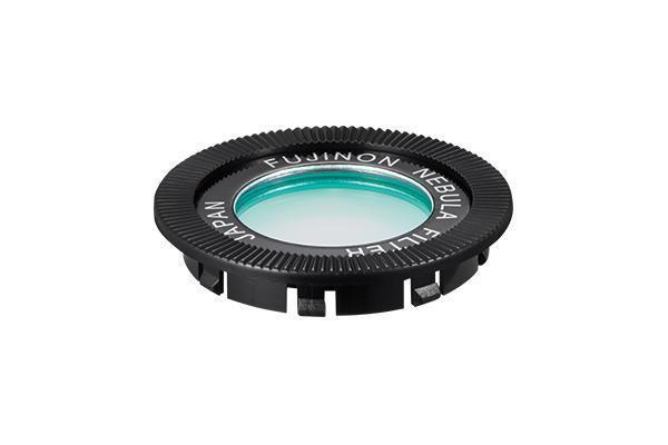 [photo] Nebula filter accessory