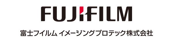 富士フイルムイメージングプロテック株式会社
