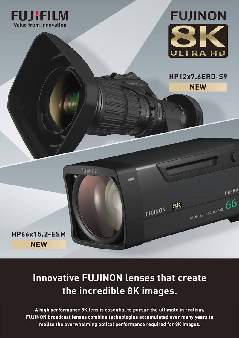 """[photo] FUJIFILM """"Innovative FUJINON lenses that create the incredible 8K images."""" Leaflet front cover"""