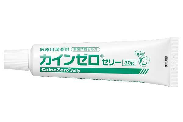 医療用潤滑剤 カインゼロ®ゼリー | 富士フイルム [日本]