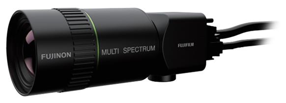 [画像]新開発のマルチスペクトルカメラシステム
