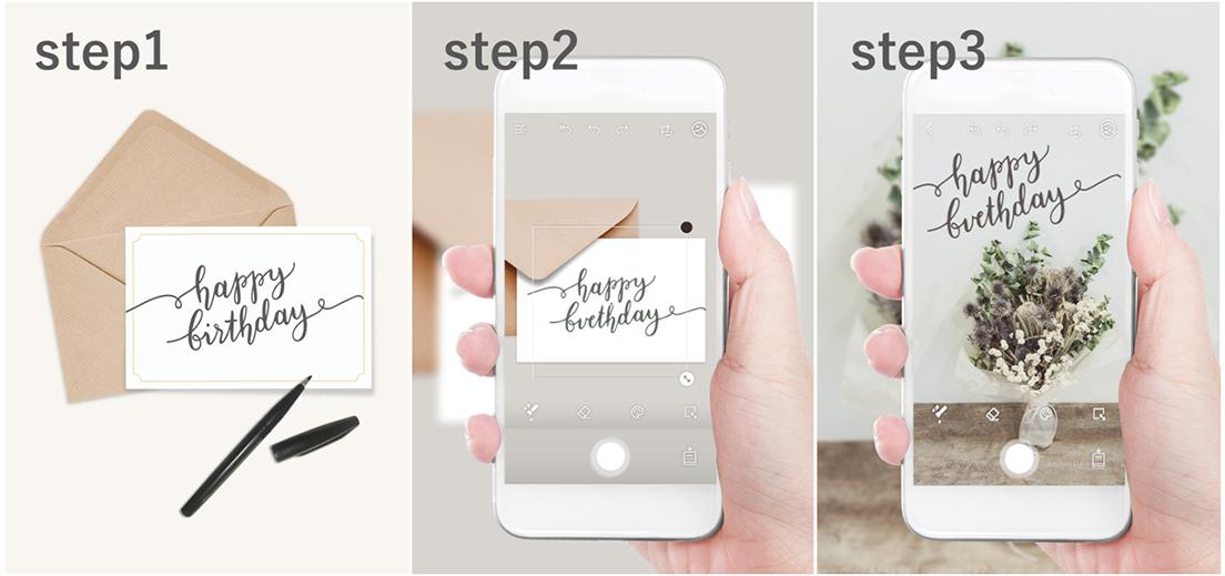 ②スマートフォン用カメラアプリ「Fontgenic(フォントジェニック)」