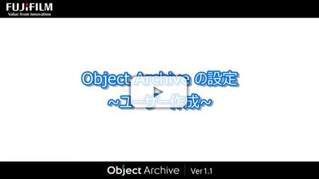 ユーザー作成方法 動画