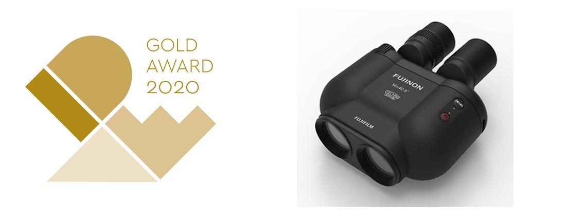 [画像]防振双眼鏡「FUJINON TECHNO-STABI TS-X 1440」