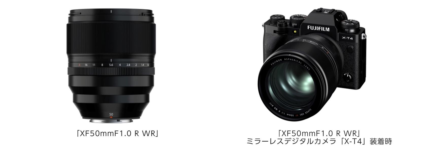 「XF50mmF1.0 R WR」