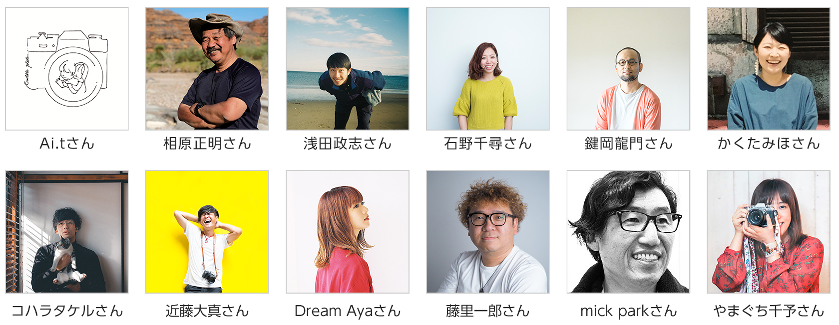 [画像]写真家