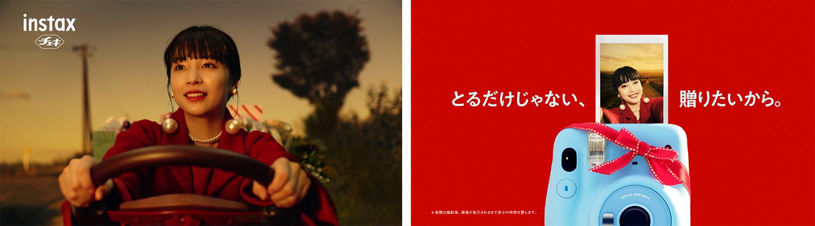 """[画像]instax""""チェキ""""TVCM「クリスマスプレゼント」篇"""