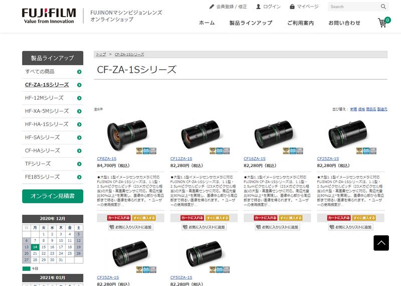 富士フイルム直販のオンラインショップ