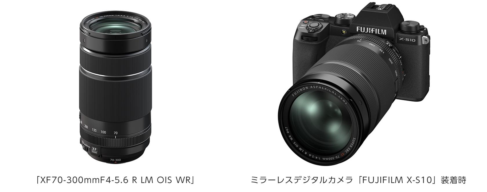 [画像]「XF70-300mmF4-5.6 R LM OIS WR」