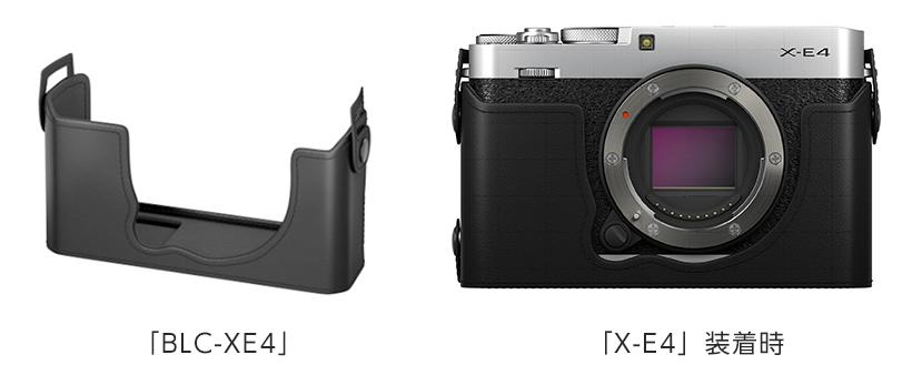 [画像]レザーケース「BLC-XE4」(「X-E4」専用)