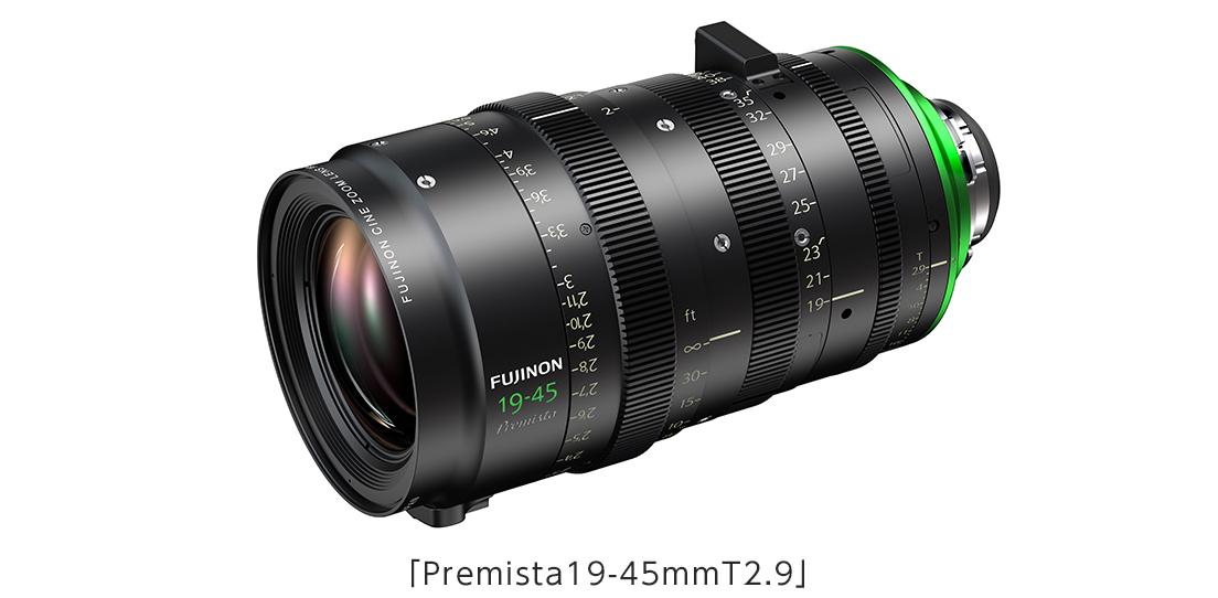 [画像]「Premista19-45mmT2.9」