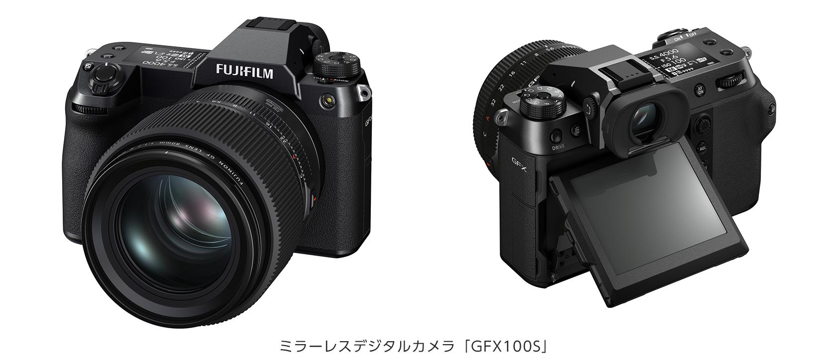 [画像]ミラーレスデジタルカメラ「GFX100S」