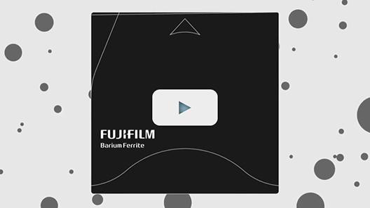 動画:磁気テープとは?