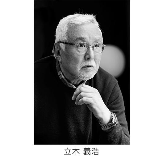 [画像]立木義浩