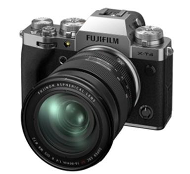 [画像]ミラーレスデジタルカメラ「FUJIFILM X-T4」
