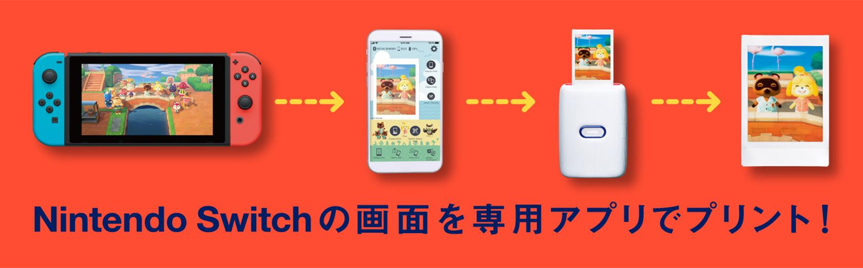[画像]Nintendo Switchの画面を専用アプリでプリント