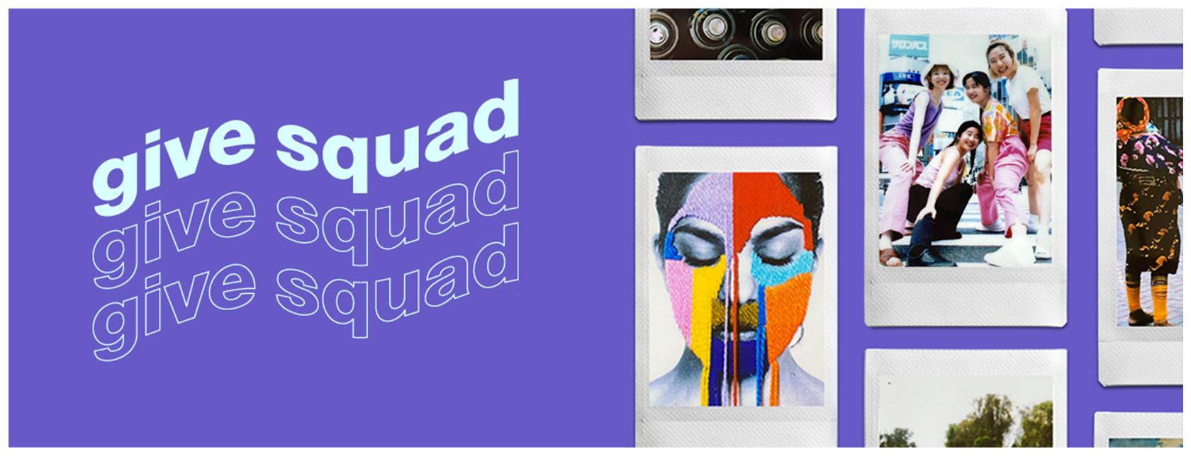 [画像]「give squad」