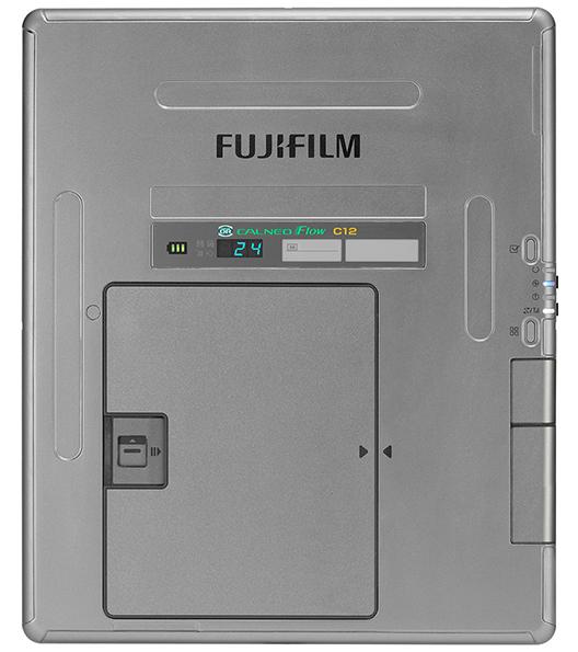 [画像]FUJIFILM DR CALNEO Flow C12