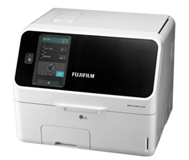 "[image]Automated clinical chemistry analyzer  ""DRI-CHEM NX600"""