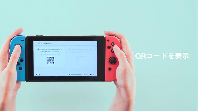 [画像]②Wifi接続用のQRコードが表示されます。