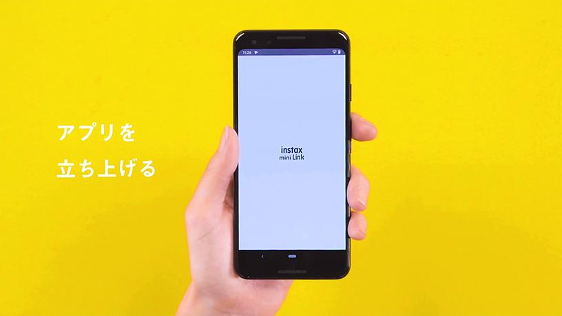 [画像]③専用アプリ「instax mini Link for Nintendo Switch」を立ち上げます。
