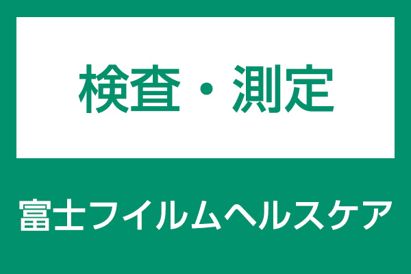 第36回日本老年精神医学会