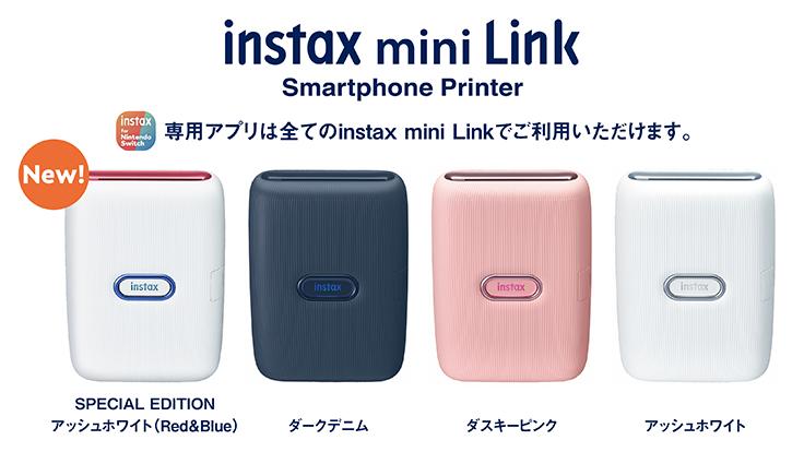 """[画像]スマートフォン用プリンター """"チェキ""""「instax mini Link」アッシュホワイト(Red&Blue)・ダークデニム・ダスキーピンク・アッシュホワイト"""