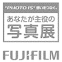 [ロゴ]あなたが主役の写真展