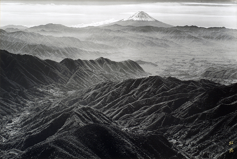 [画像]「山波」撮影:岡田紅陽、収蔵:岡田紅陽写真美術館
