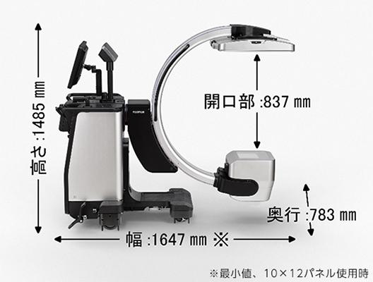 [画像]高さ:1485mm、幅1647mm(最小値)、奥行き:783mm、開口部:837mm
