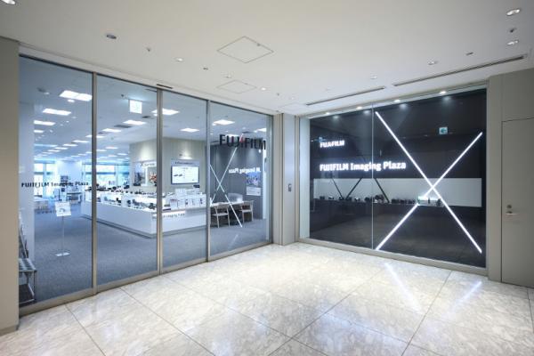 [写真] Fujifilm Imaging Plaza