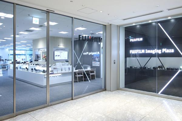 FUJIFILM Imaging Plaza 東京