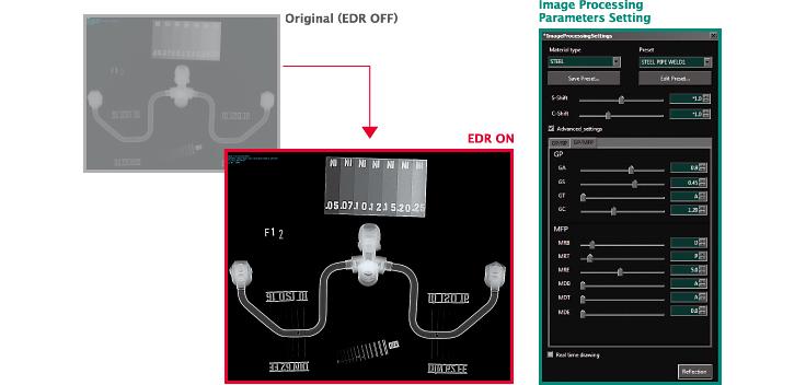 [이미지] 이미지 처리 매개변수 설정의 스크린샷과 EDR 켜기 및 끄기 비교