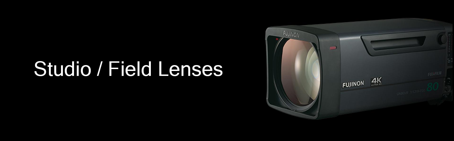[사진] 검정색 배경 앞에 놓인 Studio/Field 4K 렌즈