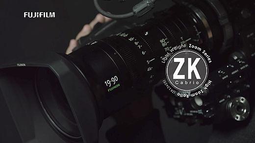 [사진] 후지논 ZK Cabrio 렌즈