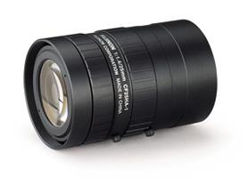 [photo] CF25HA-1 lens on its side