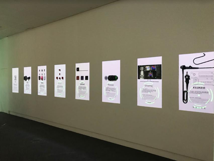 [사진] 모션 센서를 사용하는 핸즈온 프로젝션 매핑