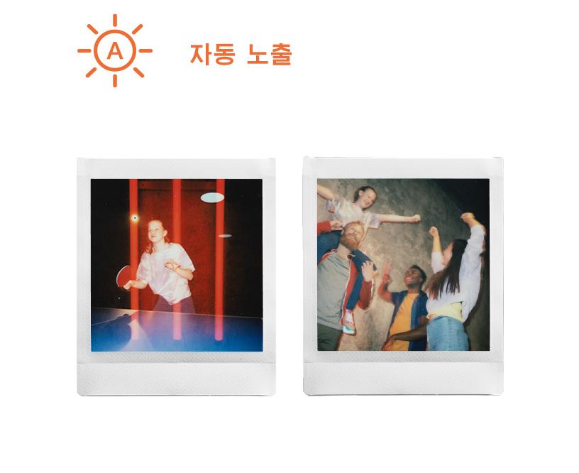 [photo] 자동 노출 모드로 촬영한 인스탁스 스퀘어 필름 사진 2장 - 탁구치는 소녀와 응원하는 친구들