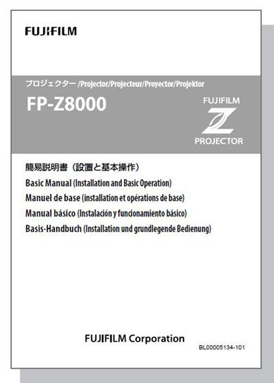 [video] FP-Z8000 프로젝터용 작동 매뉴얼