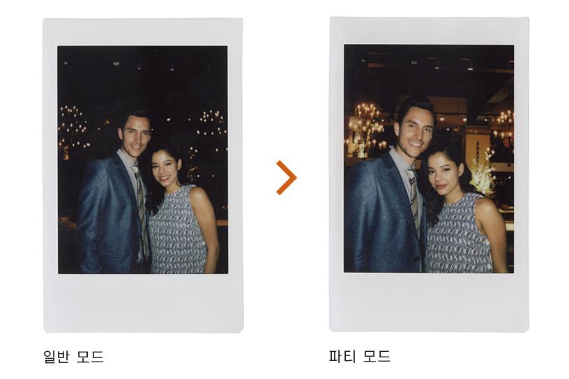 [photo] 일반 모드와 파티 모드에서 인스탁스 미니90으로 촬영한 커플 사진 2장