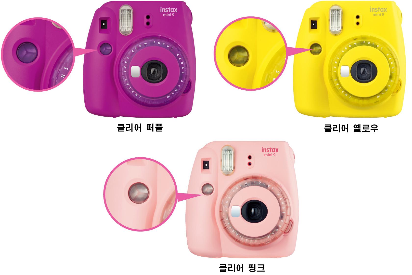 [photo] 퍼플, 옐로우, 핑크 색상의 인스탁스 미니9 리미티드 에디션 필름카메라. 포인트 컬러 클로즈업