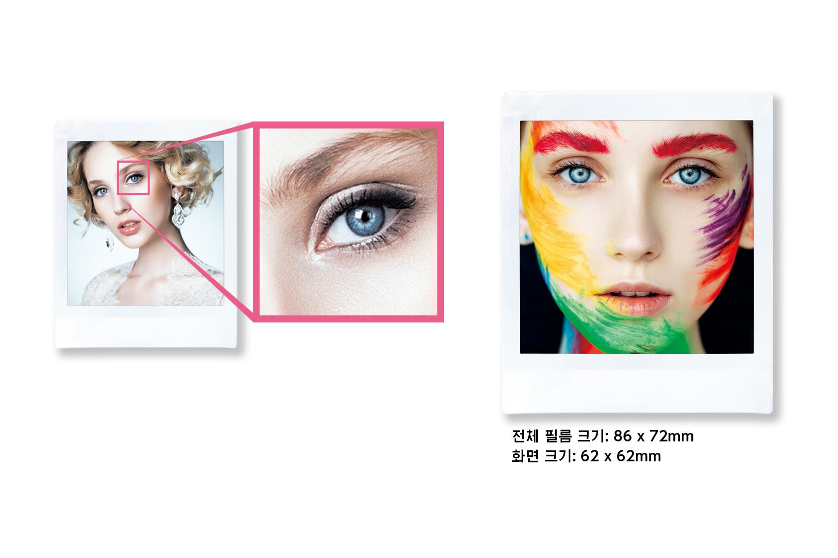 [photo] 여성 인물 사진의 눈을 확대하여 인스탁스 쉐어 SP-3의 뛰어난 이미지 품질을 보여주는 샘플 사진과 다양한 색상으로 페이스 페인팅을 한 여성 인물 사진.