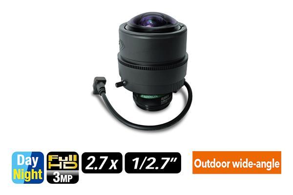 [photo] YV2.7x2.2SR4A-SA2 / SA2L varifocal lens upright