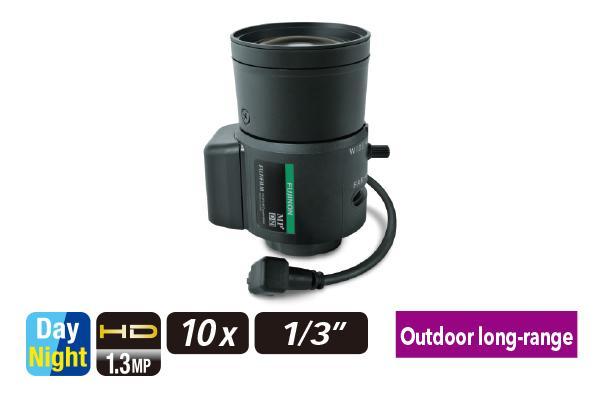 [photo] YV10x5HR4A-SA2 / SA2L varifocal lens upright