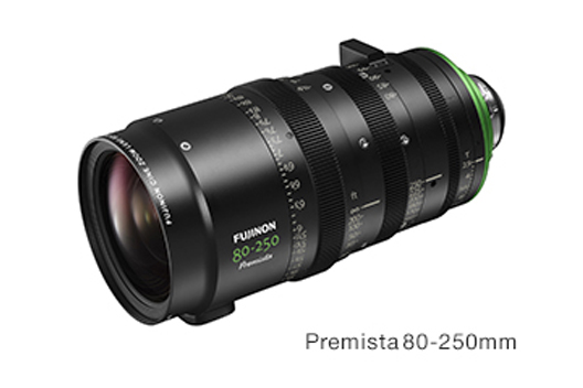 [Photo]Premista80-250mm