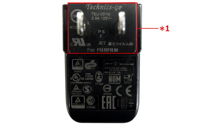 "[image]*1 ""Plug adapter part"""