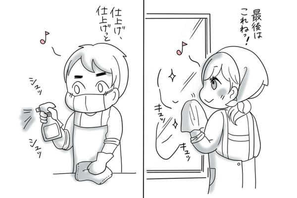 [photo] Sketch of boy wearing mask and girl spraying bottle and cleaning room