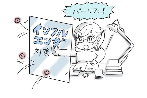[image] Sketch of girl in glasses reading at desk under a desk light and holding hand up to words on a piece of paper
