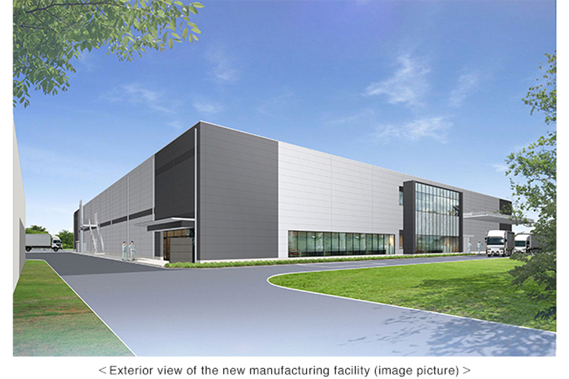 [Photo]<Exterior view of the new plant (architect's impression)>