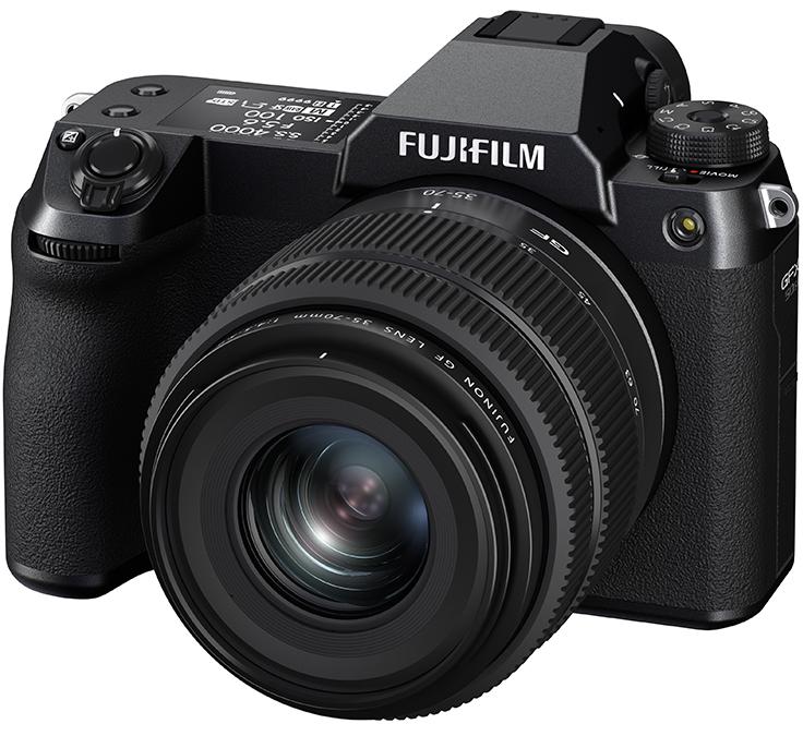 """[Image]Cyfrowy aparat bezlusterkowy """"FUJIFILM GFX50S II"""""""